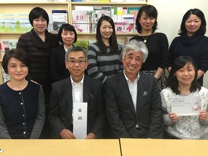 日本小児がん研究グループへ寄付をいたしました