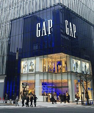 Gap銀座フラッグシップ店