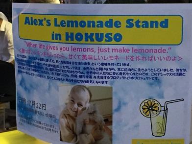 lemon03